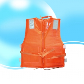 Swimming Life Jacket,Life Jacket vest